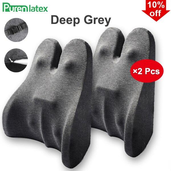 Deep Grey Set