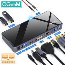 QGeeM Docking Station USB C Hub for Macbook Pro Air Xiaomi Notebook Tablets Type C Hub