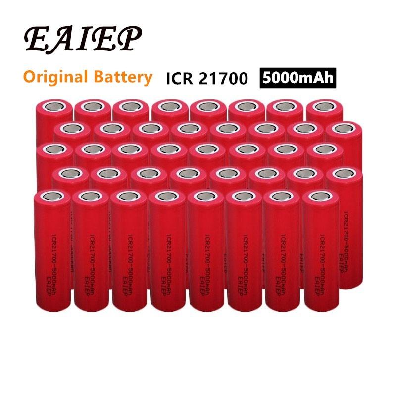 EAIEP ICR21700-50F 21700 5000mah перезаряжаемая батарея 3,7 V 5C разрядка lii-50E для мощных приборов