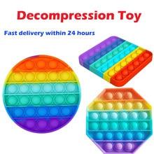 Brinquedos sensoriais do brinquedo da descompressão do pacote do brinquedo do anti-stress do pacote do brinquedo sensorial