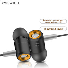 YWEWBJH W508 3.5mm Wired Headphones Stereo Music Bass Headset Sports Earphone In-line Control Hands-free with Mic