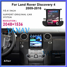 car GPS navigation android for-Land Rover Discovery 4 LR4 2010 Vertical screen car stereo video Multimedia Player car dvd player