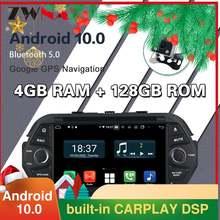 Автомобильный мультимедийный плеер 2din android 100 экран для