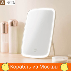Image 1 - YouPin jordan & judu Intelligent portable makeup mirror desktop led light portable folding light mirror dormitory