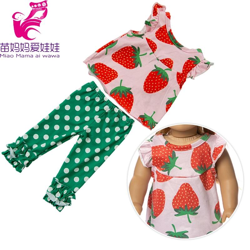 草莓04 拷贝