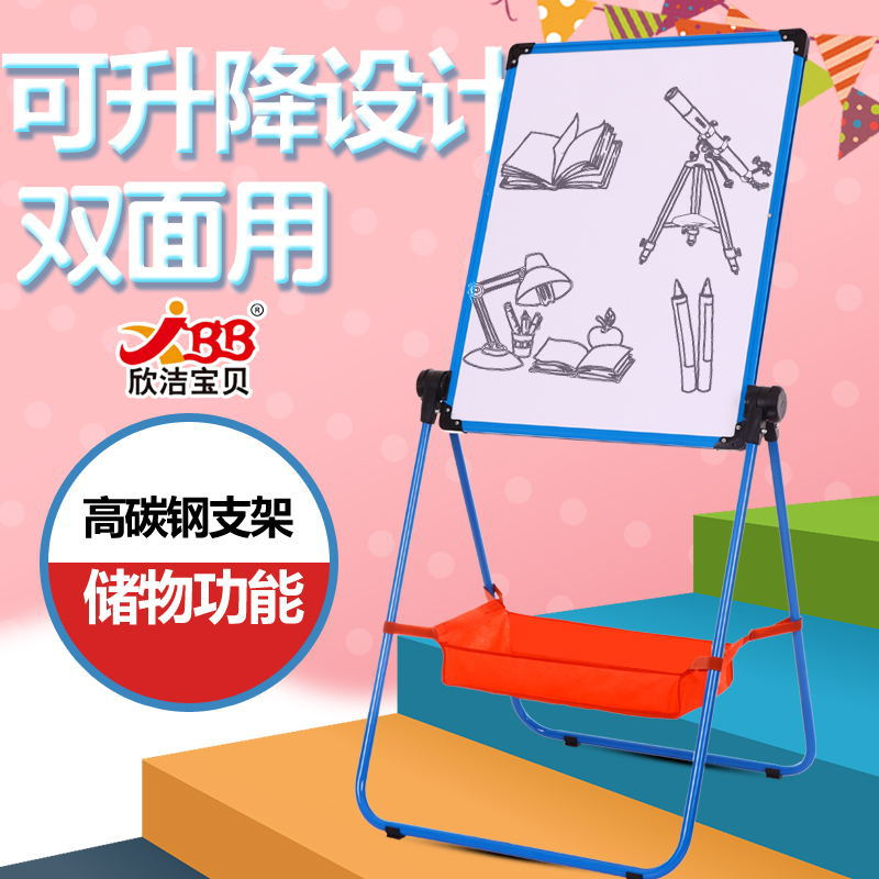 Children Magnetic Drawing Board 360-Degree Rotatable Two-sided Magnetic Drawing Board Children Drawing Board Boys And Girls Writ
