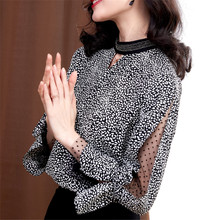 Korean Fashion Chiffon Women Blouses Women V-neck