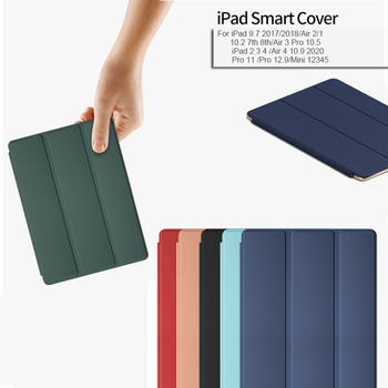 2020 NEW Smart Case for iPad Air 4 10.9 inch 2020 Case for iPad mini 4 5 air 1 2 3 4 pro 10.5 11 12.9 10.2 2020 8th /7th Case