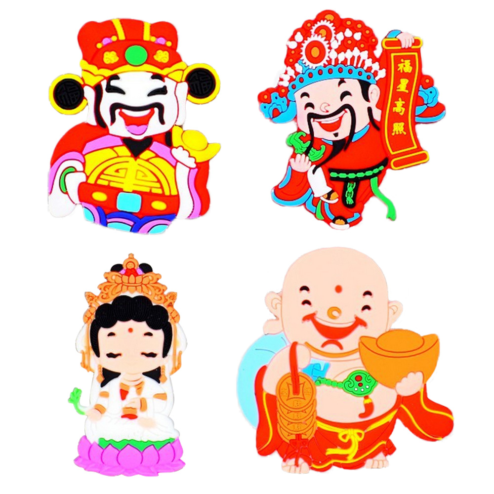 4pcs Charms Polymer Clay Chinese Mythology Figures PVC Charm Decorations Kit For DIY Crafts Shoes Phone Case Making Decorations