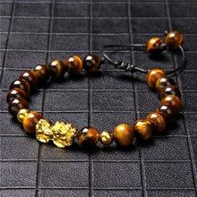 Mais novo trançado pulseira feng shui tiger eye pedra grânulos pulseira para homens mulheres unissex ouro pixiu riqueza boa sorte jóias presentes