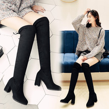 Spring New Fashion Women Boots Over-the-Knee Flock Pointed Toe High Heel Shoes Woman Basic Slimming Boots Women Plus Size 35-41 kmeioo shoes woman 2018 winter pointed toe thigh high over the knee women boots stretch suede flat heel tall us size 5 15