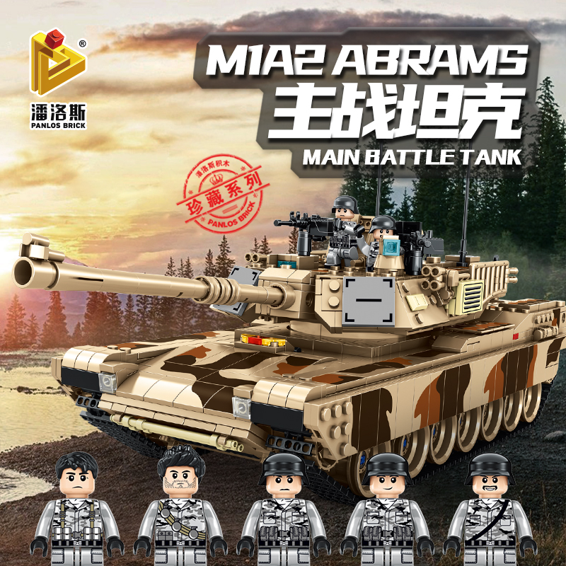 Military Series American Abrams Series Main Battle Tank DIY Model Build Kids Toys Compatible With Lepinglys Building Blocks