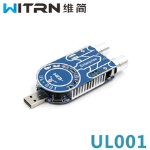 WITRN UL001 adjustable constant current electronic load mobile power USB aging d