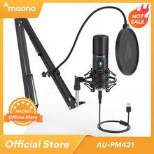 MAONO PM421 USB 마이크 192KHZ/24BIT 전문 카디오이드 콘덴서 Podcast Mic (원터치 뮤트 및 마이크 게인 노브 포함)