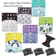 [Simfamily] 6 шт многоразовые угольно-Бамбуковые тканевые подгузники, водонепроницаемые, один размер, карманные подгузники, двойные вставки, угольные подгузники