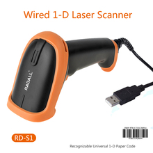 Handheld Low Price Laser Barcode Scanner Wired 1D USB Cable Bar Code Reader for POS System Supermarket -RD-2013 usb wired auto induction laser car code scanner black grey