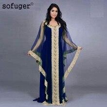 Royal Blue Mother of the Bride Dresses C