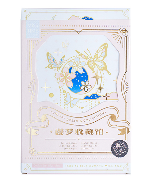 Flower Butterfly Paper Postcard(1pack=30pieces)
