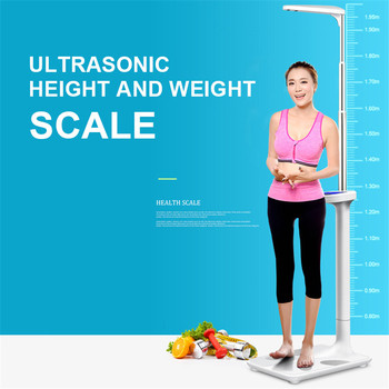 Ultrasonic Height and Weight Scale Meter Body Fat Scale Voice Broadcast Electronic Scale Fitness Height Measuring Instrument