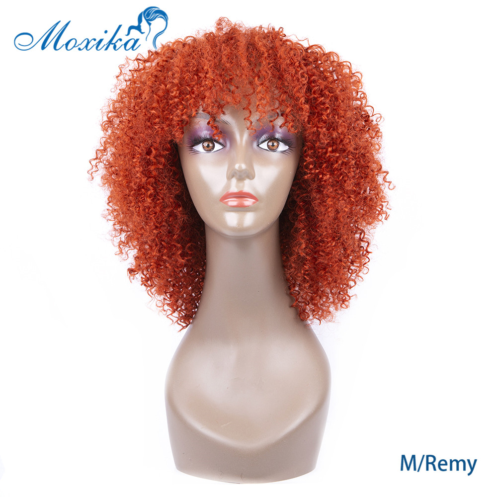 Moxika Jerry Curly Human Hair Wigs With Baby Hair #350 Middle Part Remy Peruvian Short Hair Wigs With Bang Hair Free Shipping