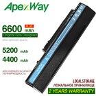 ApexWay BLACK 11.1V ...