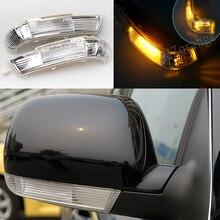 LED צד מירור הפעל אות אור עבור טוארג 2003 2007 איתות LED צד מראה אורות עבור פולקסווגן עבור טוארג מראה אחורית