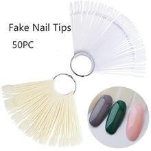 1 conjunto de dicas de unhas falsas ventilador natureza arte do prego redonda cobertura completa ferramentas prática unhas falsas manicure acrílico uv gel polonês placa