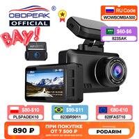 OBDPEAK M63s Dash Cam Dual Objektiv Ultra HD Echt 4K Auto DVR Kamera WIFI GPS Rückansicht Nachtsicht WDR Video Recorder 24H Parkplatz