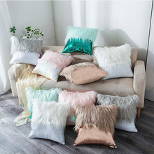 Plush Sequins Stitching Decorative Cushion Cover Home Decor Nordic Modern Car Chair Sofa Living Room Couch Pillows Case 45X45cm