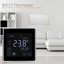 Floureon C17GH1S Touch Screen LCD Display Room Thermostat for Gas Boiler Water Heating Temperature Regulator Weekly Programmable(China)