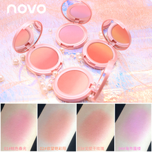 Novo 4 Colors New Cheek Face Blusher Makeup Natural Mineral Powder Blusher 3D Co