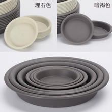 20*89mm Round Plastic Flower Pot Tray PDT02 Blue merle Brown