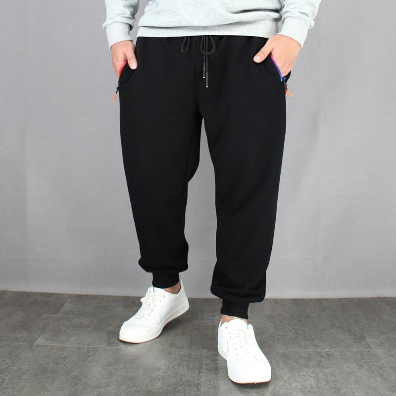 Spring And Autumn Casual Athletic Pants Plus-sized MEN'S Pants Large Size Beam Leg Sweatpants Lard-bucket Fat Trousers Extra Lar