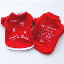 Autumn And Winter Christmas Warm pet dog clothes Embroidered hooded chihuahua puppy