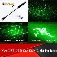 Обновленная красная зеленая фиолетовая светодиодная Лазерная