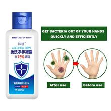50ml Disposable No Clean Waterless Hand Sanitizer Antibacterial Disinfection Gel For Children Quick-drying Hand Wash Gel