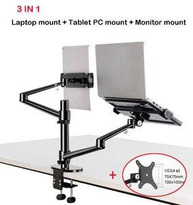 OL-3T из алюминия 3 в 1, регулируемый по высоте Настольный держатель для монитора 17-32 дюймов + подставка для ноутбука 10-17 дюймов + крепление для п...