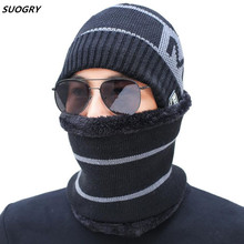 Men Winter Hat Scarf Knitted Set Letter Wool Winter Set 2019 Men's Winter Caps Beanies Scarves Neck Warmer Ski Scarf Caps multi function winter warm scarves soft beanies hat cap female girls red ring scarf mask chunky circle loop scarves neck warmer