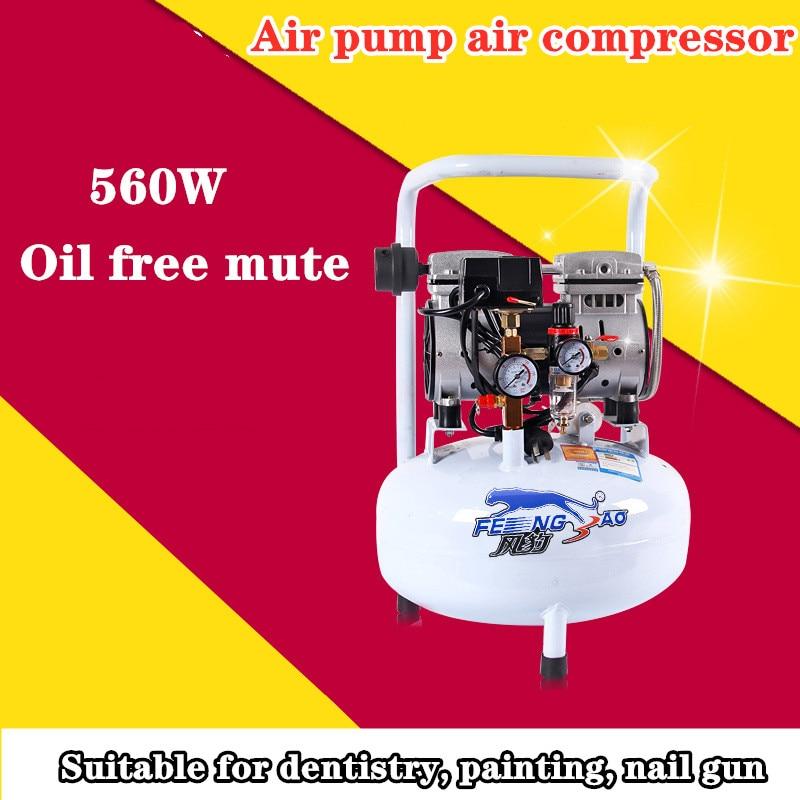 25L 560W Air Pump 45/7 Air Pump of Leopard Air Compressor Oil-free machine silent pump for dental use