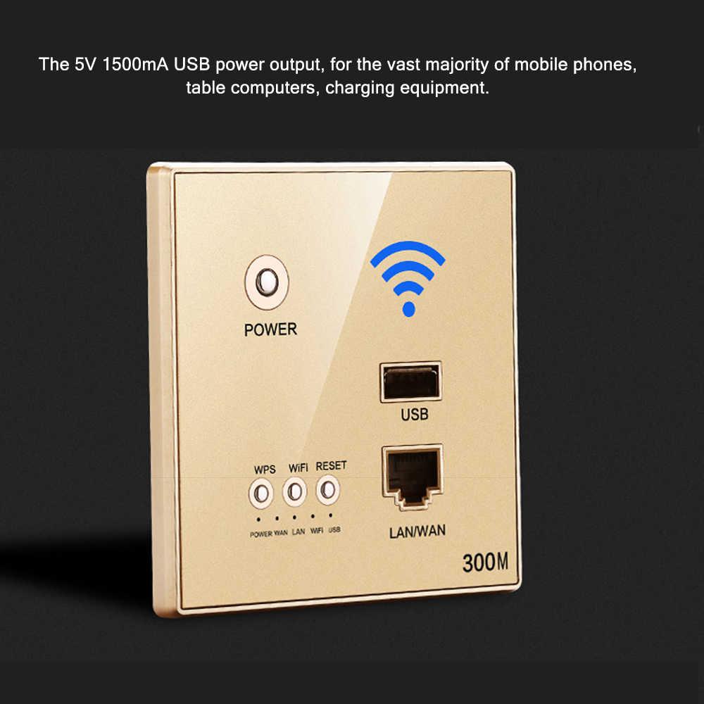 300Mbps 220 فولت السلطة AP التتابع الذكية اللاسلكية واي فاي مكرر موسع الجدار جزءا لا يتجزأ من 2.4Ghz راوتر لوحة مقبس usb rj45