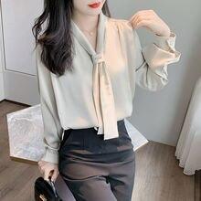 Осенняя приталенная рубашка Женская однотонная блузка с длинным