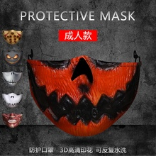 Halloween PM2.5 Printing Dust Protection 3D Stereo Mask Washable Cotton Mask
