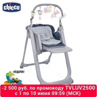 Highchairs Chicco 94268 High Chair Table Feeding Baby Newborn Things for boys girls Swing furniture