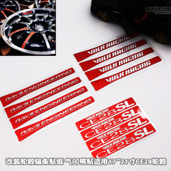 Car Styling Vinyl Tape Motorcycle 17~20 inch Wheel Edges Tyre Modified Spokes Sticker Decal for Rays TE37 CE28 VOLK Rays