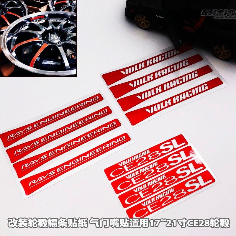 Estilo do carro fita de vinil da motocicleta 17 20 20 polegada bordas roda pneu modificado raios adesivo decalque para raios te37 ce28 volk