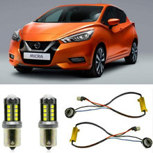 Fog lamps for Nissan MICRA 5 V K14 Stop lamp Reverse Back up bulb Front Rear Turn Signal error free 2pc