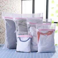 Épais blanc maille grossière cinq pièces sac à linge sac à linge sous-vêtements maille de protection sac à linge ensemble
