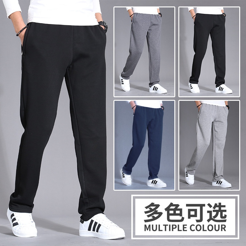 Stretch Pants Straight-leg Pants Men's Spring Cotton Thin Sports Autumn Large Size High Waist Versatile Running Pants Loose Stra