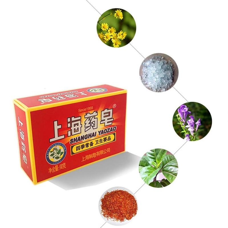 90 г китайский трава лекарство бактерицидное средство мыло для похудения для тела лекарства мыло вес похудание удаление клещей анция анти целлюлит для похудения