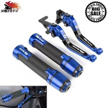 For SUZUKI SV650 SV650S 1999-2009 2008 2007 2006 2005 2004 2003 2002 2000Motorcycle  Brake Clutch Lever and Handle Grips Handbar